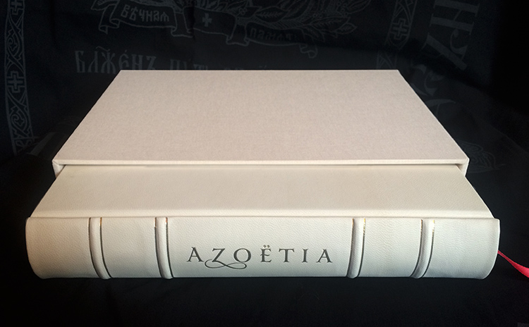 Azoëtia 3rd Edition Special Edition