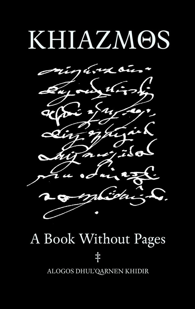 Khiazmos: A Book without Pages